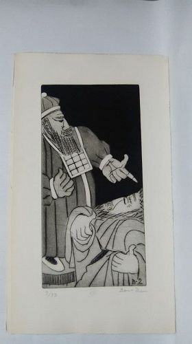 "Ben Zion "" The Life of A Prophet"" Etching VII "" Facing The Priest"""