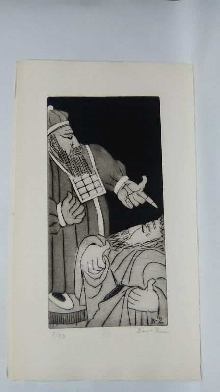 """Ben Zion """" The Life of A Prophet"""" Etching VII """" Facing The Priest"""""""