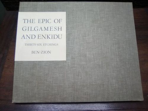 "Ben-Zion complete portfolio "" The Epic of Gilgamesh and Enkidu"""