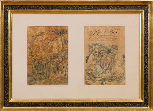 Persian Miniature Paintings on leather