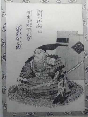 Edo Period Utagawa Kuniyoshi wood block print c 1859 #9
