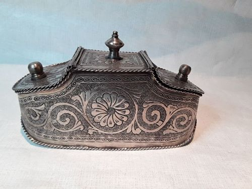 Chased Silver Metal Betel Nut box