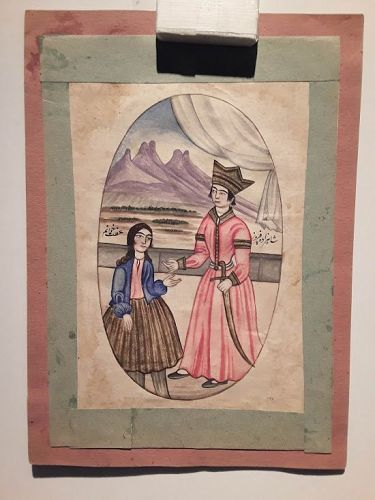 Qajar Miniature Watercolor of A Prince and His Bride ?