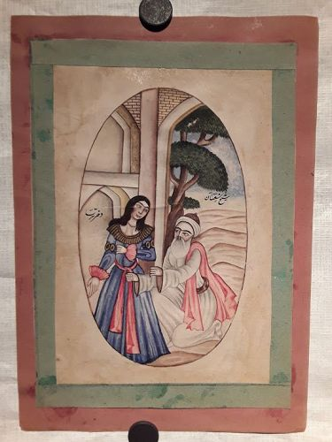 Qajar Miniature Watercolor of A Princess and an Old man