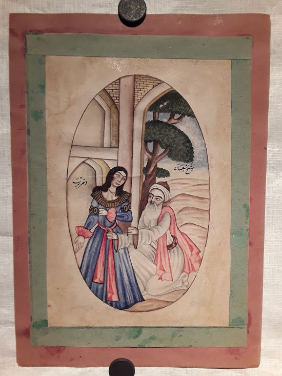 Qajar Miniature Watercolor of A Princess and an Old man