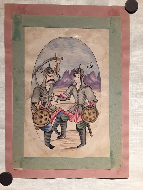 Qajar Miniature Watercolor of Soldiers Sword fighting