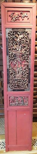 Antique Chinese Carved and Lacquered pierced Panel