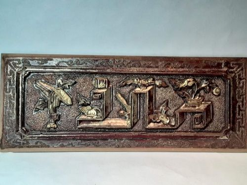 Chinese carved and lacquered architectural panel #1