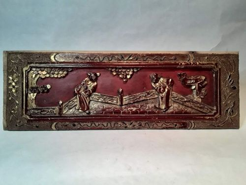 Chinese carved and lacquered architectural panel #3