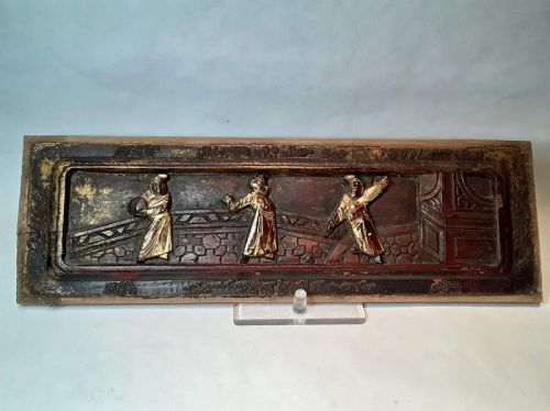 Chinese carved and lacquered architectural panel #4