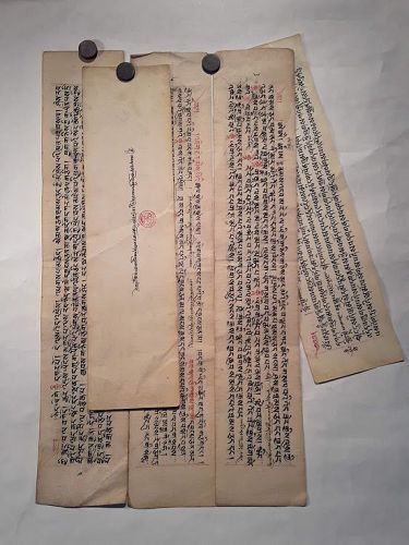 Antique Asian Buddhist text pages 6 pages total