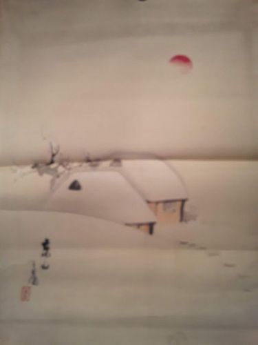 Antique Japanese water color on silk signed