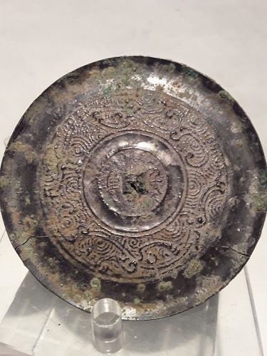 Ancient Han Dynasty Bronze mirror