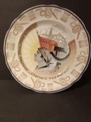 Soviet Propaganda Porcelain plate