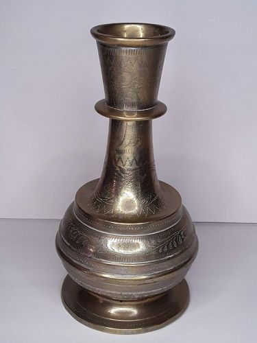 Antique India Brass Mughal Hookah base or Vase