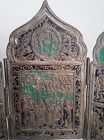 Antique Russian Eastern Orthodox Enameled triptych