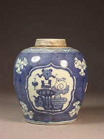 Chinese blue / white porcelain ginger jar