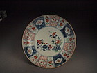 Chinese polychrome porcelain dish