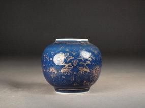 Chinese porcelain cobalt blue jarlet