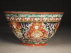Chinese porcelain Bencharong bowl