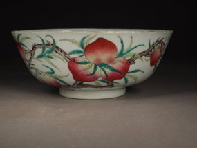 Chinese porcelain nine peaches bowl