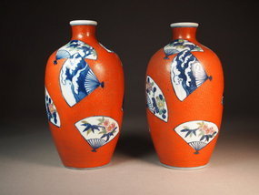 Japanese porcelain sake bottles (pair)
