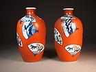 Japanese porcelain sake bottles (pair)