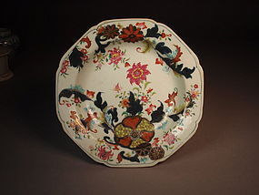 Chinese porcelain tobacco leaf dish