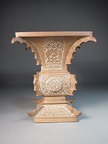 Japanese bronze gu-form vase