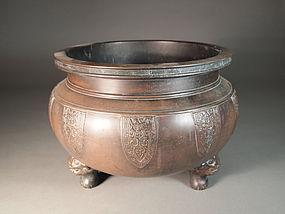 Large Chinese bronze incense burner