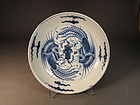 Chinese blue / white porcelain dish