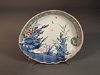 Japanese Imari porcelain dish