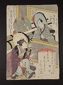 Original woodblock print , Utagawa School, unsigned