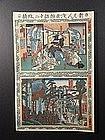 Original woodblock print by Yoshitsuya (1822-1866)