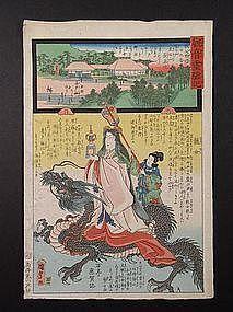 Original woodblock print by Kunisada and Hiroshige