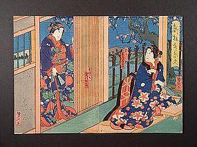 Original woodblock print by Yoshitaki (1841-1899)