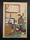 Original woodblock print by Kunichika (1835-1900)