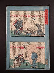 Original woodblock print by Yoshimori (1830-1884)