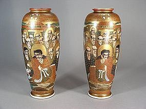 Japanese Satsuma vases in original box (pair)