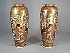 Japanese Satsuma vases in original box (pair)