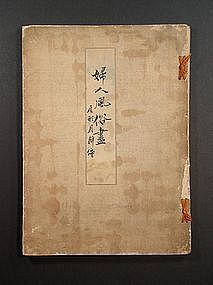 Fujin Fuzoku Zukushi, by Ogata Gekko (1859-1920)