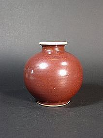 Chinese porcelain iron rust glazed monochrome jar