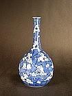 Japanese Hirado ware long-necked bottle