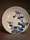 Japanese Nabeshima blue / white porcelain dish