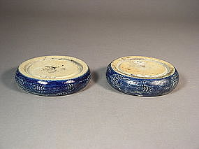 Chinese cobalt blue porcelain ink palettes, pair