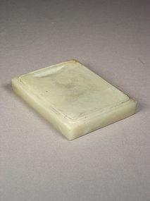 Chinese hardstone ink stone
