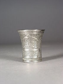 Small Middle Eastern silver beaker