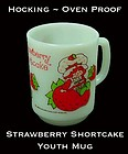 Fire King Strawberry Shortcake D Handle Youth Mug