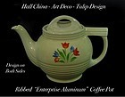 Hall China-Art Deco Design-Tulips Coffee Pot-Enterpris