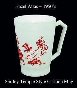 Rare Hazel Atlas Vitrock Youth Mug ~ Cartoon Character